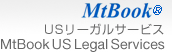 MtBook USリーガルサービス MtBook US Legal Services
